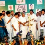 Coir Kerala 2013 gets off to a rousing start