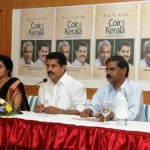Alappuzha to host Coir Kerala 2014 from February 1-5