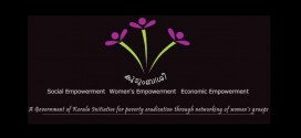 Kudumbashree to celebrate 16 years of empowering women